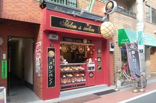 メロン ドゥ メロン 亀戸店