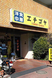 20160303_140832s.jpg
