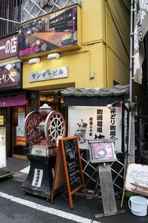 コーヒー道場 サムライ