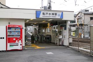 東武亀戸水神駅