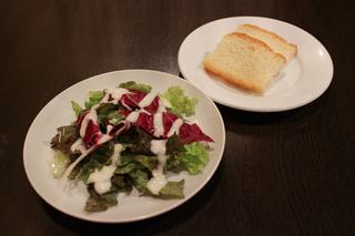 サラダ 自家製パン