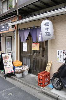 ラーメン ゴマ哲 東京坦々麺