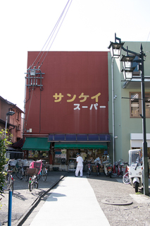 亀戸 サンケイスーパー